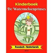 Kinderboek: De Watermeloenprinses (Russisch-Nederlands) (Dutch Edition)