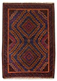 Morgenland Afghan BELUTSCH Teppich 115 x 78 cm Blau Handgeknüpft Orientalisch