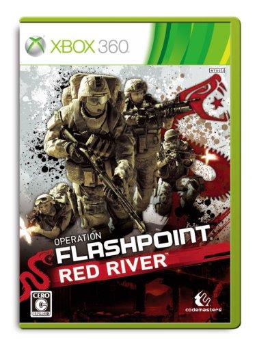 Operation Flashpoint: Red River[Japanische Importspiele] (Xbox 360 Operation Flashpoint)