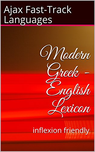 Modern Greek - English Lexicon: inflexion friendly (Ajax Fast-Track Languages Book 2) (English Edition)