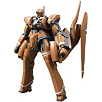 Aldnoah.Zero Variable Action KG-6 Sleipnir Figura De Acción