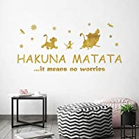 """ufengke""""Hakuna Matata"""" Quotes Wall Stickers Golden Motivational Words Letters Wall Decals Nursery Wall Art Decor for Kids Bedroom Living Room"""