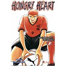 Hungry Heart, tome 5