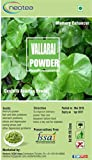 VALLARAI ( Centella Asiatica) POWDER 300...