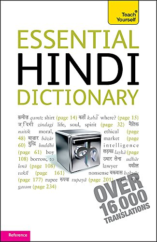 Essential Hindi Dictionary: Teach Yourself: Hindi-English/English-Hindi (Teach Yourself Dictionary)