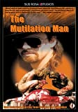 Mutilation Man [DVD] [Region 1] [US Import] [NTSC]