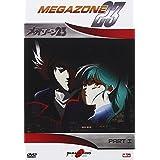 Megazone 23 - Serie Completa