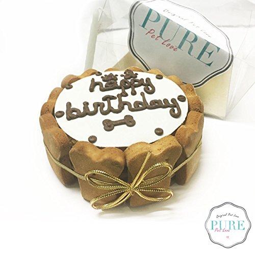 PetLove Hundetorte - Torte für Hunde - Geburtstagskuchen - Kuchen - Geburtstagstorte für Hunde