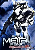 Full Metal Panic! Mission, Vol. 7