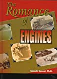 The Romance of Engines (Premiere Series Books)