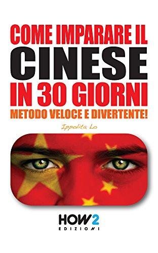 COME IMPARARE IL CINESE IN 30 GIORNI. Metodo Veloce e Divertente! (HOW2 Edizioni Vol. 73)