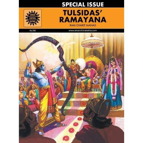 Tulsidas Ramayana: Ram Charit Manas (English and Hindi Edition) by Anant Pai (2011-02-01)