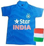 #8: Bloomun Indian Cricket Supporter Polo Neck Jersey For Kids