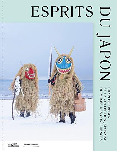 Charles Freger, Rituels Masques au Japon par Freger Charles