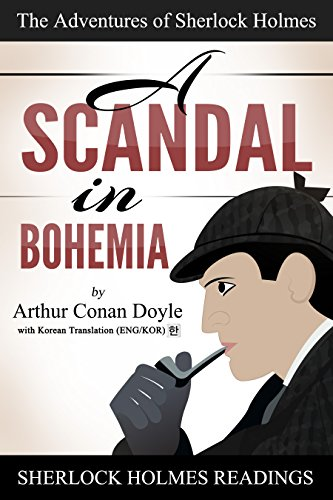 a-scandal-in-bohemia-the-adventures-of-sherlock-holmes-learn-english-learn-korean-the-easy-way-sherl