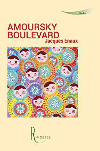 Amoursky boulevard (Traces)