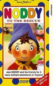 Noddy: 6 - Noddy To The Rescue [VHS]