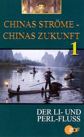 Teil 1: Der Li- und Perl-Fluss
