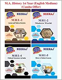Neeraj Publication IGNOU MA History Combo (MHI 1, MHI 2, MHI 4, MHI 5) I Year - English Medium [Flexibound] IGNOU Help Book with Solved Previous Years Question Papers and Important Exam Notes neerajignoubooks.com