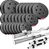 Trex Hantelset Lang-, Curl- und Kurzhantelstange mit Gewichten 50kg bis 160kg zur Wahl (80kg)