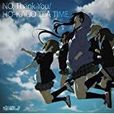 No,Thank You! [Ltd.Edition]