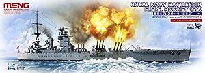 MENG ps-001Modelo 1: 700-HMS Rodney (29) Royal Navy Buque de Guerra