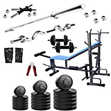 Diamond 8 IN 1 Bench Home Gym Machine With 40Kg Weight and 5Ft Streight Rod