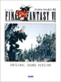 Final Fantasy VI: Original Sound Version Piano Solo Sheet Music