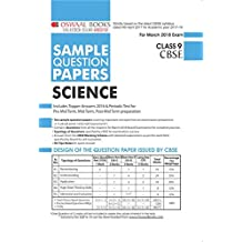 Oswaal CBSE Sample Question Papers Class 9 Science