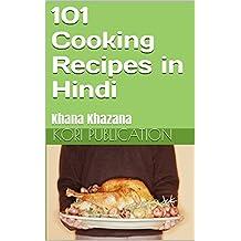 101 Cooking Recipes in Hindi  : Khana Khazana (first Book 2018)