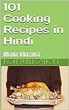 #5: 101 Cooking Recipes in Hindi  : Khana Khazana (first Book 2018)