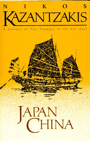 Japan/China: A Journal of Two Voyages: A Journal of Two Voyages to the Far East (Japan Journal)