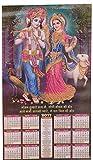 #6: Lord Krishna with Radha Large 2.5 feet 2017 Hindu Golden Etching Wall Calendar Poster Gift
