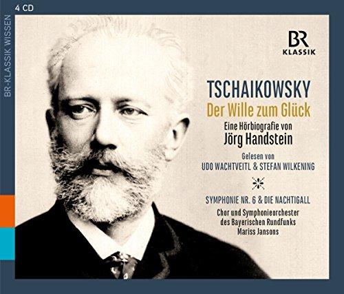 ille zum Glück - Eine Hörbiografie ()