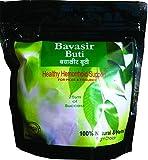 #9: Bavasir Buti #1 Fast Relief Hemorrhoid / Piles Formula, for pain, itching, bleeding, non-bleeding, fissures, internal & external hemorrhoids, hemorrhoid treatment