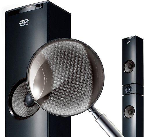 LG BH7530TWB home cinema system - Blu-ray 3D  5 1  1200W  Smart TV  FM  Bluetooth  Wi-Fi  802 11b g n   Ethernet  USB  HDMI  Schwarz