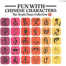 Fun with Chinese Characters