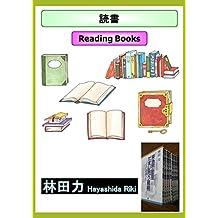 Reading Books (Japanese Edition)