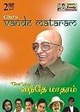 Chos Vande Mataram Vol 1 and 2 DVD by Cho S. Ramaswamy