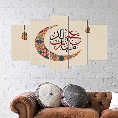 bedibuy 5 teiliges Wandbild MDF Islamischer Halbmond b-4093 Bild - 5 Parca MDF Tablo - İslami Hilal