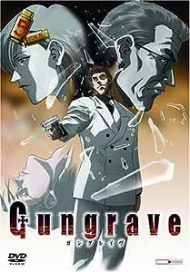 Gungrave, Vol. 05