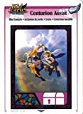 Kid Icarus Uprising AKDP 354 - Centurion Assist Silver Wing Rare Card [Toy]