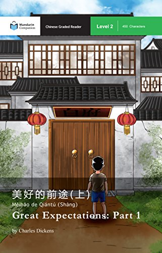 great-expectations-part-1-mandarin-companion-graded-readers-level-2