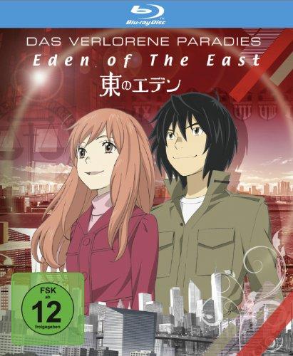 Eden of the East - Das verlorene Paradies [Blu-ray]