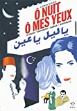 ? nuit ? mes yeux le caire beyrouth damas j?rusalem