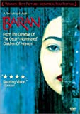 Baran [Import USA Zone 1]