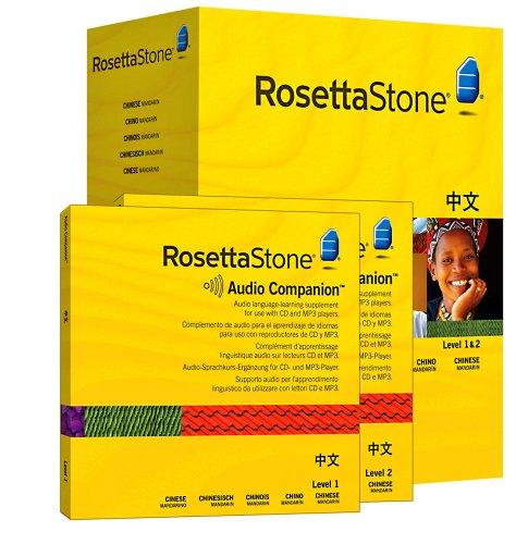 Rosetta Stone Version 3: Chinesisch Stufe 1&2 Set Persönliche Edition inkl. Audio Companion