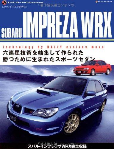 subaru-impreza-wrx-subaru-inpuressa-daburyuaruekkusu-mutsuraboshi-gijutsu-o-kesshu-shite-tsukurareta