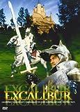 Excalibur -