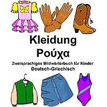 Deutsch-Griechisch Kleidung Zweisprachiges Bildwörterbuch für Kinder (FreeBilingualBooks.com)